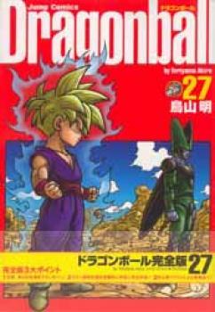 Dragonball Deluxe manga 27