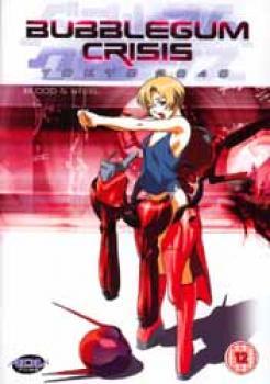 Bubblegum crisis 2040 vol 05 Flesh & metal DVD PAL UK