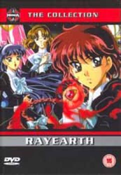 Rayearth DVD PAL UK