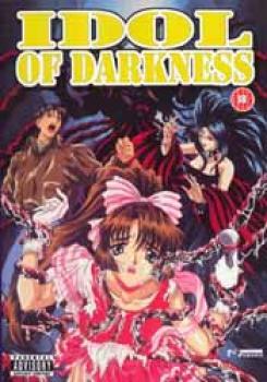 Idol of darkness DVD PAL UK