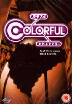Colorful DVD PAL UK