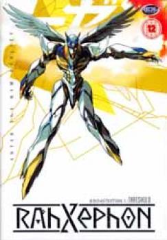 Rahxephon vol 01 DVD PAL UK