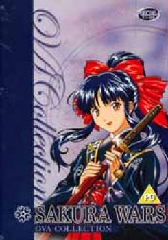 Sakura wars OVA collection DVD PAL UK
