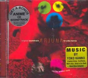 Arjuna OST CD