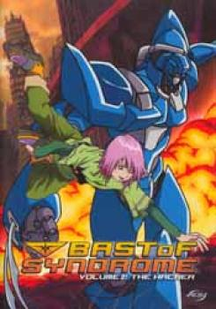 Bast of syndrome vol 02 The hacker DVD