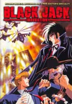 Black Jack OVA vol 03 Incubation DVD