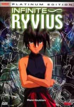 Infinite Ryvius vol 05 DVD