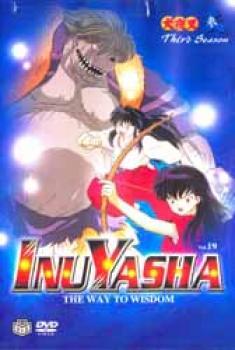 Inu Yasha vol 19 Way to wisdom DVD