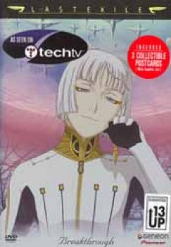 Last exile vol 04 Breakthrough DVD