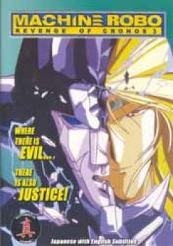 Machine robo Revenge of Cronos 3 DVD