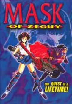Mask of Zeguy DVD