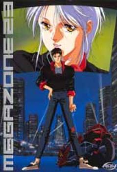 Megazone 23 vol 01 DVD with artbox