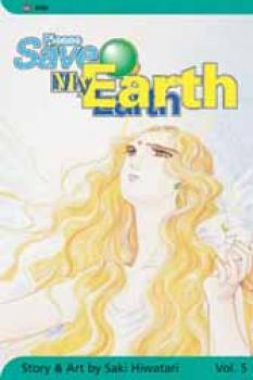 Please save my earth OVA DVD