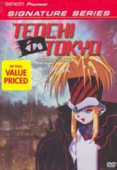Tenchi in Tokyo vol 03 Signature series DVD