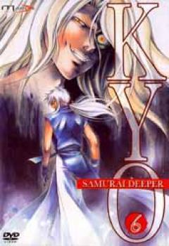 Samurai deeper Kyo vol 06 DVD PAL FR