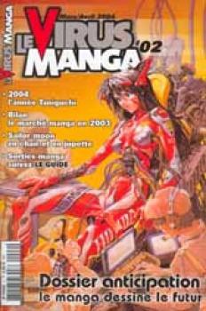 Virus manga tome 02 (feb 04/mar 04)