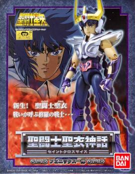 Saint Seiya Phoenix action figure