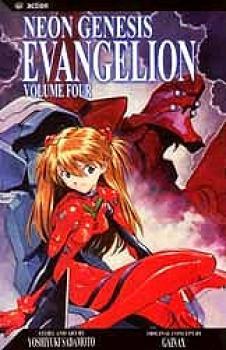 Neon genesis evangelion vol 04 GN