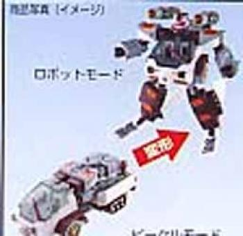 Super Link Transformer SD-10 Snow Storm