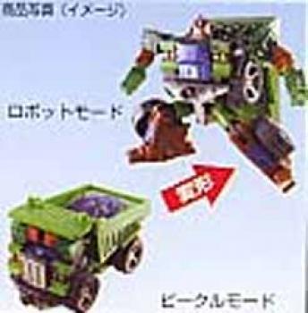 Super Link Transformer SD-11