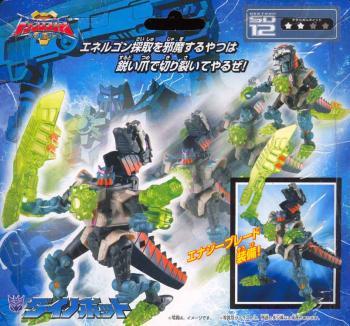 Super Link Transformer SD-12 Dinobot