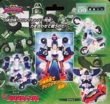 Super Link Transformer SC-09 Cliff Jumper