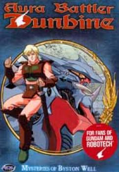 Aura battler Dunbine vol 07 Mysteries of Byston well DVD