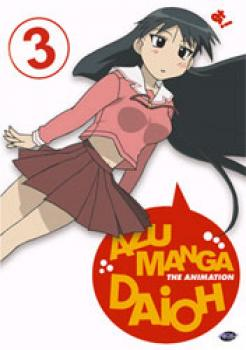 Azumanga daioh vol 03 Rivals DVD