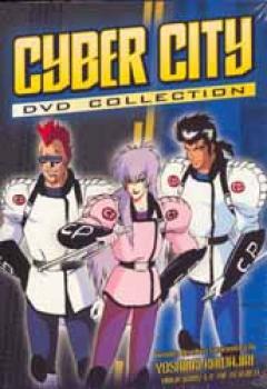 Cyber city OVA DVD collection