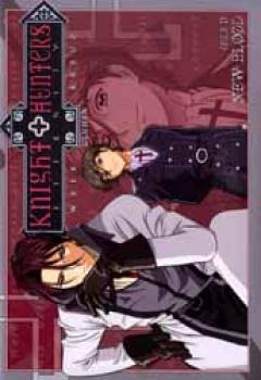 Knight hunters vol 01 New blood DVD