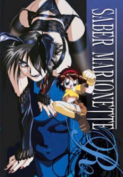 Saber Marionette R DVD