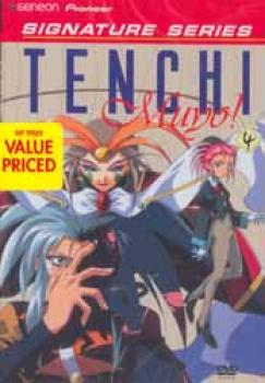Tenchi Muyo OVA vol 04 Signature series DVD