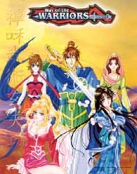 Way of the warrior vol 02 DVD