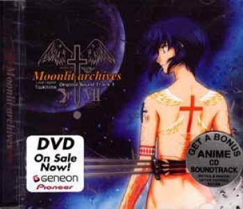 Tsuki hime Original soundtrack 1 Moonlit archives CD