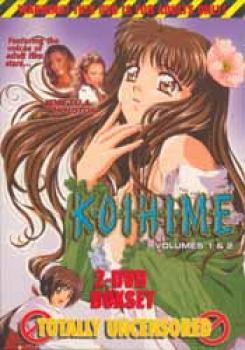 Koihime vol 01-02 DVD box set