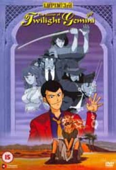 Lupin the 3rd - The secret of twilight Gemini DVD PAL UK