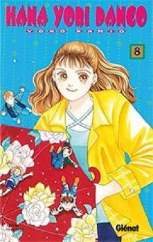 Hana yori dango tome 08