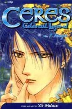 Ceres Celestial Legend vol 07 Maya GN