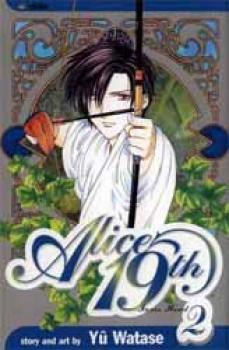 Alice 19th vol 02 Inner heart GN