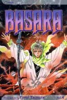 Basara vol 04 GN
