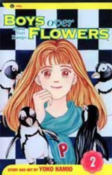 Boys over flowers (Hana yori dango) vol 02 GN
