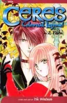 Ceres Celestial Legend vol 02 Yuuhi GN