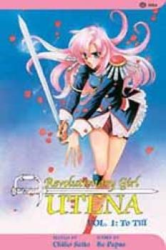 Revolutionary Girl Utena vol 01 To Till GN