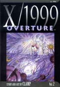 X/1999 vol 02 Overture GN