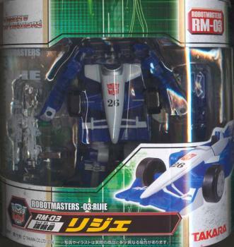 Robot master Transformer RM-03 Mirage