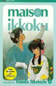 Maison Ikkoku vol 06 GN