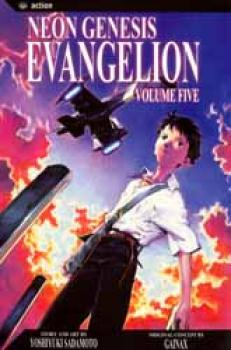 Neon genesis evangelion vol 05 GN