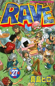 Rave manga 27