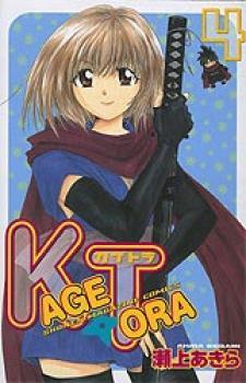 Kage Tora manga 04