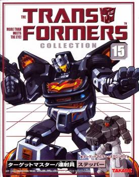 Transformers re-issue 15 Stepper